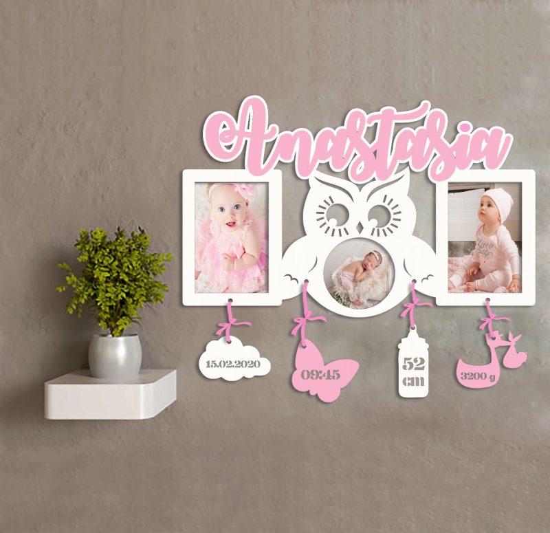 rama-foto-bebelusi-bufnita-01-personalizata